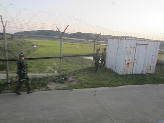 Pagar batas DMZ